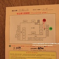 金瓜石金礦山莊民宿 (34).JPG