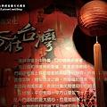 新港香藝文化園區 (76).JPG