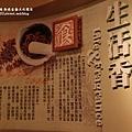 新港香藝文化園區 (86).JPG