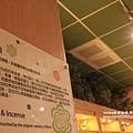 新港香藝文化園區 (123).JPG