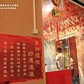 新港香藝文化園區 (130).JPG
