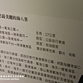 彰化生活美學館 (48).JPG