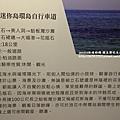彰化生活美學館 (49).JPG