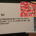彰化生活美學館 (73).JPG