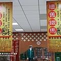 彰化生活美學館 (83).JPG