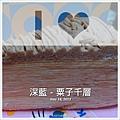 11.18深藍千層霧峰ZAKKA (1).jpg