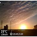 11.25天空.jpg