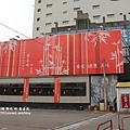 昕壽喜燒 (2).JPG