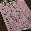 民雄太郎鵝肉 (7).JPG
