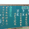 民雄金桔農莊 (23).JPG