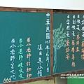 民雄金桔農莊 (24).JPG