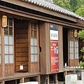 檜意森活村 (64).JPG