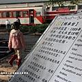 鐵道創意文化園區 (10).JPG