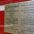 鐵道創意文化園區 (16).JPG