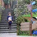 黃金博物園區 (74).JPG