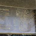 黃金博物園區 (227).JPG