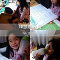 228月津港燈會 (1).jpg
