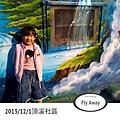 12.1頂溪社區 (1).jpg