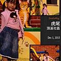 12.1頂溪社區 (3).jpg