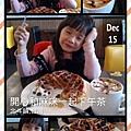 12.15北斗鯊魚咬土司東螺溪豔紫荊 (3).jpg
