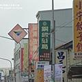銅鑼小宋餃子館 (76).JPG