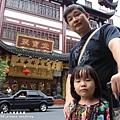 上海豫園老街商圈 (10).JPG