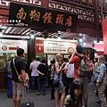 上海豫園老街商圈 (28).JPG