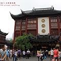 上海豫園老街商圈 (38).JPG