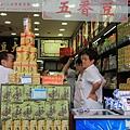 上海豫園老街商圈 (39).JPG
