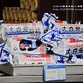 上海豫園老街商圈 (40).JPG