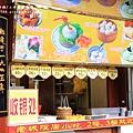 上海豫園老街商圈 (50).JPG