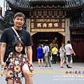 上海豫園老街商圈 (66).JPG
