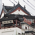 上海豫園老街商圈 (80).JPG