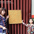 上海豫園老街商圈 (85).JPG