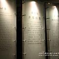 上海城市歷史發展陳列館 (73).JPG