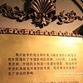 上海城市歷史發展陳列館 (78).JPG