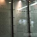 上海城市歷史發展陳列館 (101).JPG