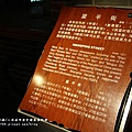 上海城市歷史發展陳列館 (104).JPG
