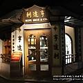 上海城市歷史發展陳列館 (115).JPG