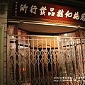 上海城市歷史發展陳列館 (116).JPG