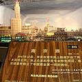 上海城市歷史發展陳列館 (118).JPG