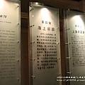 上海城市歷史發展陳列館 (125).JPG