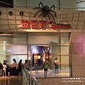 上海科技館 (102).JPG
