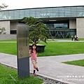 亞洲現代美術館 (70).JPG