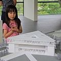 亞洲現代美術館 (141).JPG