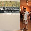 亞洲現代美術館 (144).JPG