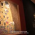 亞洲現代美術館 (156).JPG