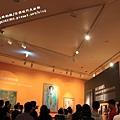 亞洲現代美術館 (164).JPG