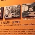 亞洲現代美術館 (167).JPG