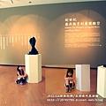 亞洲現代美術館 (172).JPG